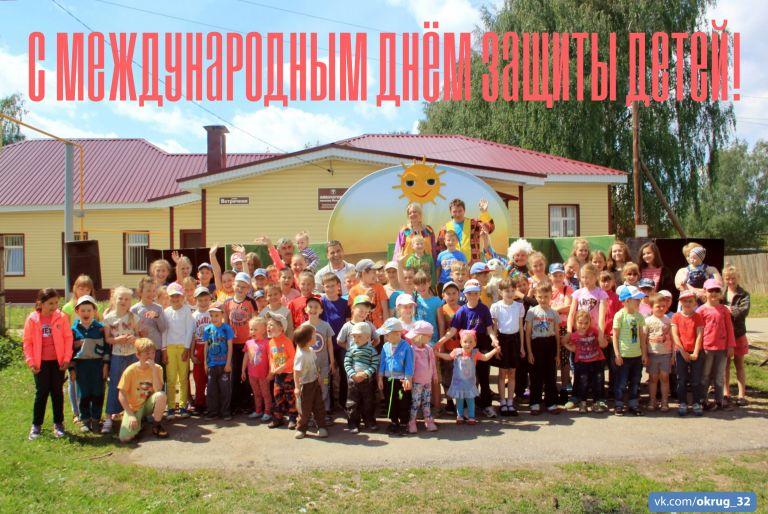 С ДНЁМ ЗАЩИТЫ ДЕТЕЙ, 32 округ Дзержинска!