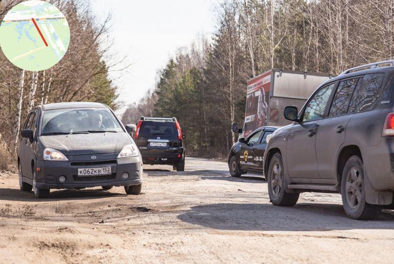 ДОРОГУ С М-7 В ИГУМНОВО ОТРЕМОНТИРУЮТ