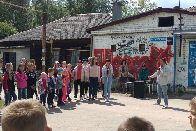 Проект «Дворовая практика» в Дзержинске